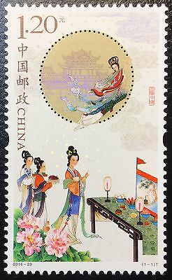China Stamp 2016-23 Full Moon on the Mid-Autumn Festival MNH