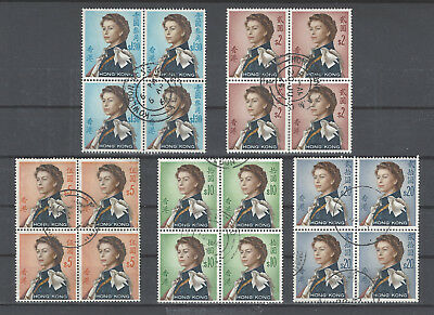 Hong Kong 1962 Annigoni High Values In Used Blocks Of Four.