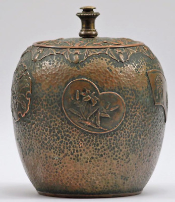 Chinese Antique Copper Urn Tea Caddy Lucky Bat Tiger Lilies Decorations Signed