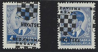 1941 (21 April). 2nd Croatian Provisionals. 4D stamps with OVERPRINT MISPLACED