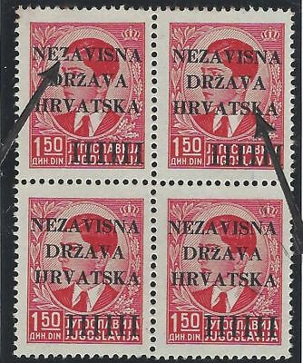1941 (12 April). 1st Provisional Issue. 1.50D position No. 27, 28 TYPICAL ERRORS
