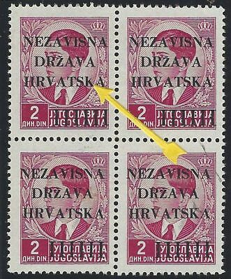 """1941 (12 April). 1st Provisional Issue. 2D block, position No. 5, INCOMPLETE """"K"""""""