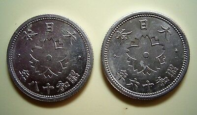 Old Japanese Coins - 1940-1943 2x10 Sen Aluminium Coins, Different Head/Tail