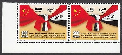 50 Years Of China-Iraq Diplomatic Relations 2008 In Pairs Mnh