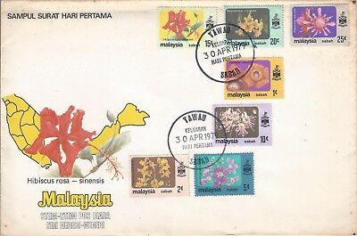 North Borneo Sabah 1979 Flowers  Cover from TAWAU plus stamp new issue booklet