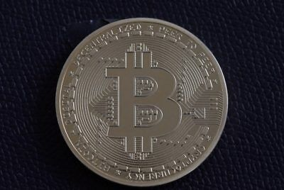 0.0015 BTC Bitcoin sent directly to your wallet - 07766088203