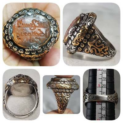 Ancient Islamic Writing Agate stone Silver Rare Unique Ring  # Y