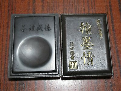 China a set Ink Stone Have box carving with Chinese characters Painting tools
