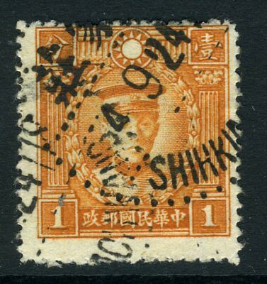 "China 1946 Hong Kong Martyr 1¢ Unwrmk Used w/ Full ""Shihkiakiang"" CDS U556"