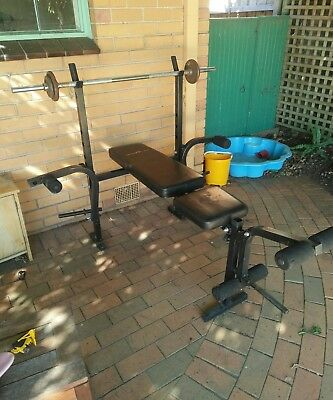 Weight bench and bar