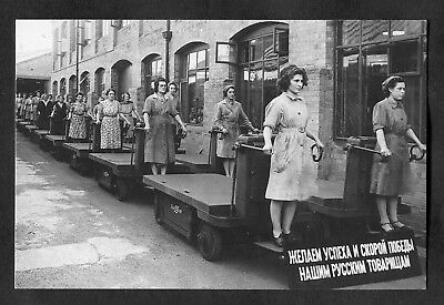 "C1990s Nostalgia Card: 1943 ""Electricars for the Russians"" Women Workers"