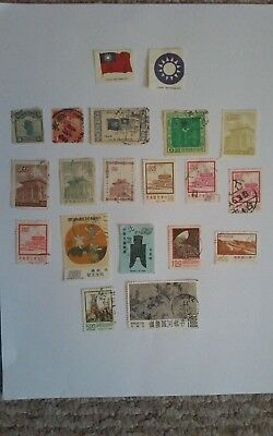"China Stamps ""Lot of 20, from 1915-1977""  + Bonus  REMARKABLE!"