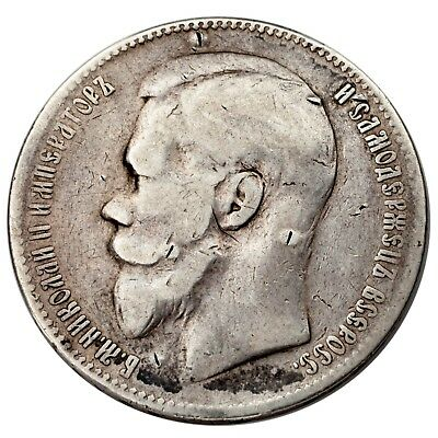 1898 Silver Russia 1 Rouble Very Good+ Condition Y# 59.3