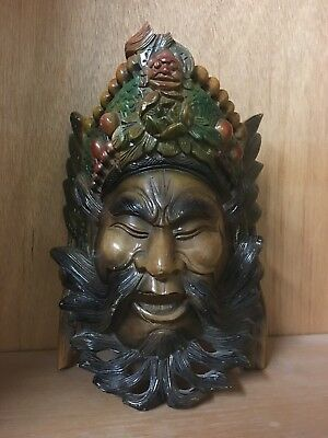 VINTAGE ASIAN CHINESE EMPEROR Hand Carved Wood Mask ROSEWOOD wood