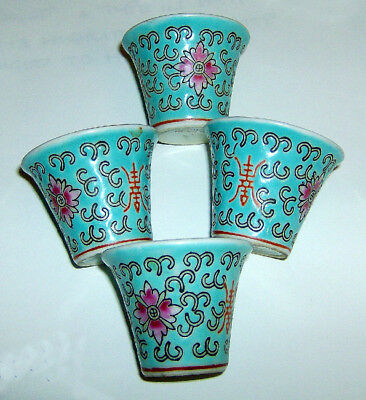 FOUR HAND painted TURQUOISE Chinese SIP CUPS ( OLD STYLE MUN SHOU pattern )