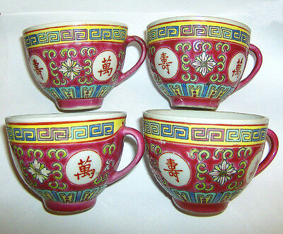 FOUR HAND painted Chinese TEA CUPS ( OLD STYLE MUN SHOU pattern ) ( JINGDEZHEN )