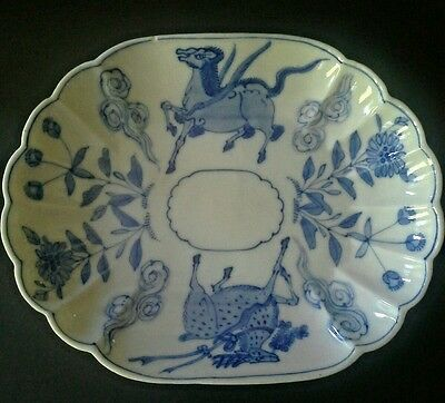 Antique Chinese Blue and White Dish