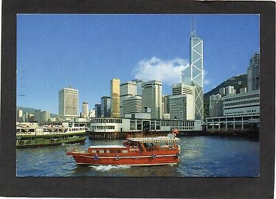 HONG KONG - Star Ferry.  D.S.Offset postcard.