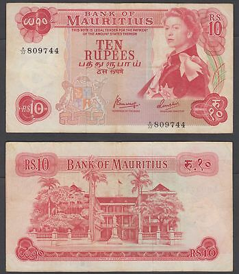 Mauritius 10 Rupees 1967 (VF) Condition Banknote KM #31c QEII