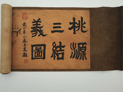 China 's collection of hand - painted Liu Guan Zhang Taoyuan three meaning a2028