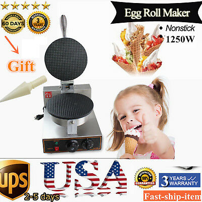 Electric Commercial Stainless Nonstick Ice Cream Cone Maker Baker Machine 1250W