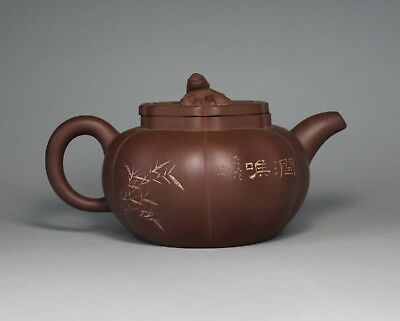 Vintage 20th Century Chinese Yixing Teapot