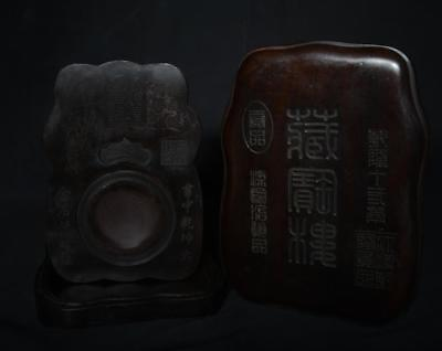 Chinese Old Hand-carved Ink stone With Wood Box