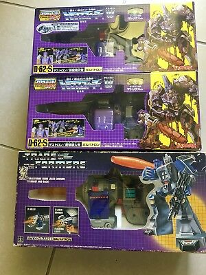 1986 G1 Galvatron & Remark One And Limited Edition
