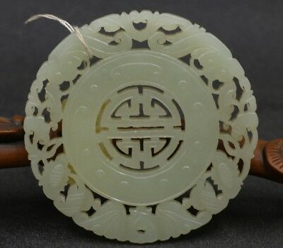 Chinese Exquisite Hand-carved Old man carving Hetian jade pendant