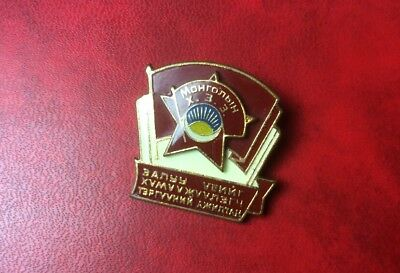 Pin Brooch Badge. Communist Party Of Mongolia. Authentic Vintage Enamelled. Rare