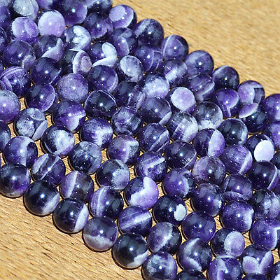 "Purple Dog tooth Amethyst Round Beads 15.5"" Strand 4mm 6mm 8mm 10mm 12mm"