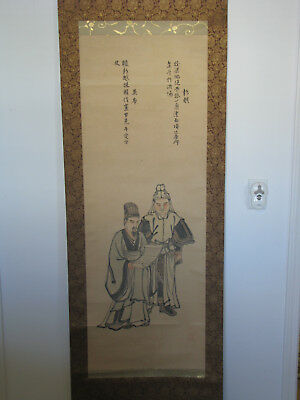 Japanese Hand Painted Hanging Scroll - Two Scholars