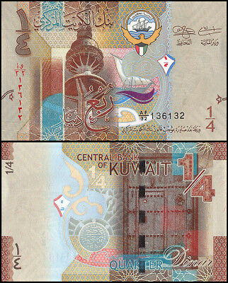 Kuwait 1/4 Dinar Banknote, 2014, P-29, Falcon and Value, UNC