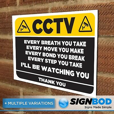 Funny CCTV Sign | Metal Sign | Foamex Sign | Various Sizes| FREE P&P