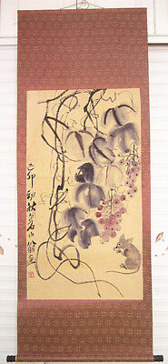 Excellent Chinese Painting  Chrysanthemum Insects by Qi Baishi 齐白石  菊花草虫