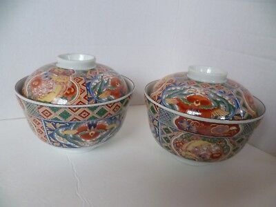 Set of 2 Antique Japanese Imari Feng Long Bowl Lidded/Asian/Signed Porcelain