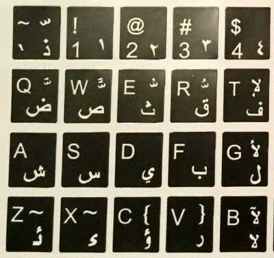 White Letters ARABIC English Keyboard Sticker Black for Laptop PC Fast Post