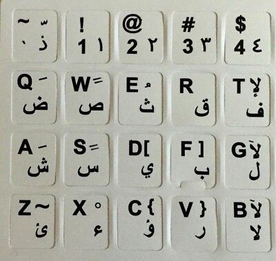 Black Letters ARABIC English Keyboard Sticker White for Laptop PC Fast Post
