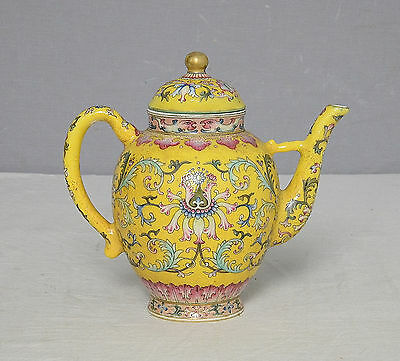 Chinese  Famille  Rose  Porcelain  Teapot  With  Mark    M1761