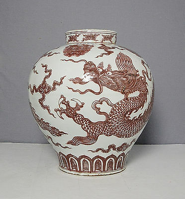 Chinese  Iron  Red and White  Porcelain  Jar  With  Mark     M1662