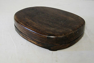 Chinese  Blace  Ink  Stone  With  Wood  Box     M2108