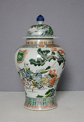 Chinese  Wu-Cai  Porcelain  Jar  With  Mark      M2314-1