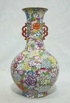 Chinese  Famille  Rose  Porcelain  Vase  With  Studio  Mark   P42