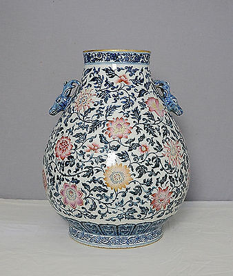Large  Chinese  Blue and White  Porcelain  Vase  With  Mark     M1588