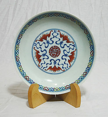 Chinese  Dou-Cai  Porcelain  Plate  With  Mark   3