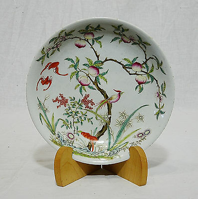 Chinese  Famille  Rose  Porcelain  Plate  With  Mark   2