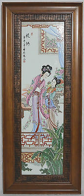 Chinese  Famille  Rose  Porcelain  Plaque  With  Frame
