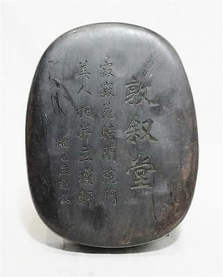 Chinese  Black  Ink  Stone  With  Wood  Box    I209
