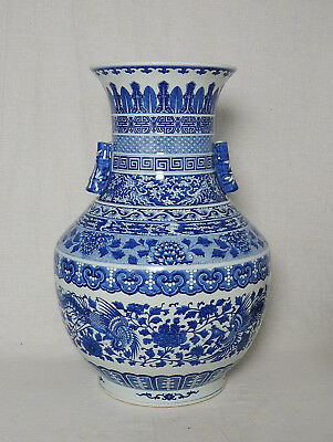 Large  Chinese  Blue and White  Porcelain  Vase  With  Mark      M2556