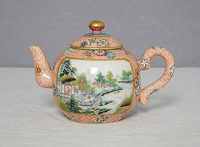 Chinese  Famille  Rose  Porcelain  Teapot  With  Mark     M1452